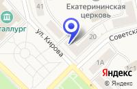 Схема проезда до компании МАГАЗИН ПЕРВЫЙ в Красноуральске