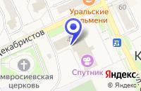Схема проезда до компании ГАСТРОНОМ в Кировграде