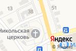Схема проезда до компании Церковь Николая Чудотворца в Николо-Павловском