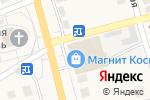 Схема проезда до компании Богема в Николо-Павловском