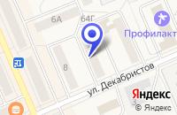 Схема проезда до компании ПАРУС в Кировграде