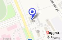 Схема проезда до компании СРЕДНЯЯ ОБЩЕОБРАЗОВАТЕЛЬНАЯ ШКОЛА N 2 в Кировграде
