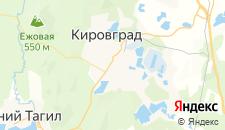 Гостиницы города Кировград на карте
