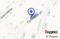 Схема проезда до компании ВЕЧЕРНЯЯ ШКОЛА в Дегтярске