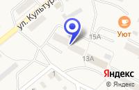 Схема проезда до компании ЗАЙМ ЭКСПРЕСС в Дегтярске