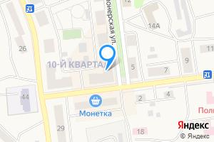Снять трехкомнатную квартиру в Волчанске Пионерская улица, 19
