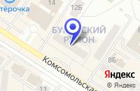 Схема проезда до компании МАГАЗИН ВИЗАЖ в Новоуральске