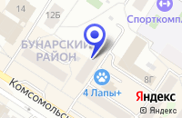Схема проезда до компании РОЗА ВЕТРОВ в Новоуральске