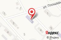Схема проезда до компании Детская школа искусств в Дегтярске