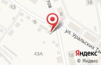 Схема проезда до компании Визит в Дегтярске
