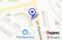 Схема проезда до компании ЦВЕТМЕТА в Дегтярске