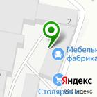 Местоположение компании Нижнетагильская мебельная фабрика