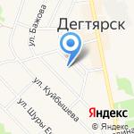 Детский сад №16 на карте Дегтярска