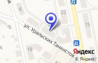 Схема проезда до компании МАГАЗИН РИТУАЛ в Дегтярске