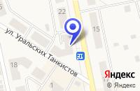 Схема проезда до компании МАГАЗИН ПРОДУКТЫ в Дегтярске