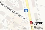 Схема проезда до компании Продуктовый павильон в Дегтярске