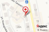 Схема проезда до компании Расчетный центр Урала в Дегтярске
