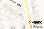 Схема проезда до компании Магазин обуви в Дегтярске