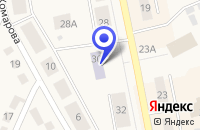 Схема проезда до компании ДЕТСКИЙ САД N 20 в Дегтярске