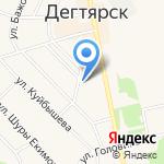 Магазин одежды и обуви на карте Дегтярска