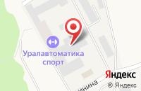 Схема проезда до компании Уралавтоматика инжиниринг в Дегтярске