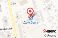 Схема проезда до компании Telepay в Дегтярске