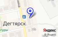 Схема проезда до компании АКВАМАРИН в Дегтярске