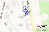 Схема проезда до компании МАГАЗИН МОНЕТКА в Дегтярске
