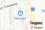 Схема проезда до компании Радужный в Дегтярске