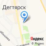 Государственный архив документов по личному составу Свердловской области на карте Дегтярска
