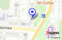 Схема проезда до компании ПАРИКМАХЕРСКАЯ САША в Новоуральске