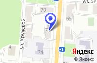 Схема проезда до компании УРАЛЬСКОЕ ЮРИДИЧЕСКОЕ АГЕНТСТВО в Новоуральске