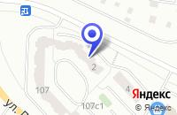 Схема проезда до компании АВЕРИН в Новоуральске