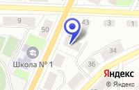 Схема проезда до компании ЖКХ НИВА в Новоуральске