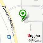 Местоположение компании Мастерская по ремонту автомобилей