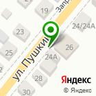 Местоположение компании Парус