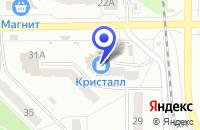 Схема проезда до компании КУЛИНАРИЯ ОСТРОВОК в Миассе
