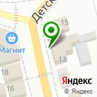 Местоположение компании Левушка