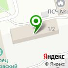 Местоположение компании ЧудоДетки