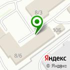 Местоположение компании А Сервис-Центр