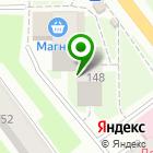 Местоположение компании К-Shop