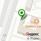 Местоположение компании PRO100SERVICE