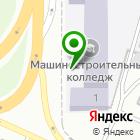 Местоположение компании МиМК