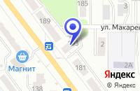 Схема проезда до компании САЛОН ОПТИК-ЛЕНЗ в Миассе