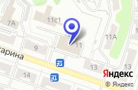 Схема проезда до компании ЭКОЛОГИЧЕСКИЙ ДЕТСКИЙ ЦЕНТР в Новоуральске
