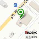 Местоположение компании Просто Мебель