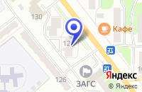 Схема проезда до компании ФИРМЕННЫЙ МАГАЗИН АРИАНТ в Миассе
