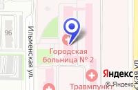 Схема проезда до компании КОНДИТЕРСКИЙ ЦЕХ УРАРТУ в Миассе