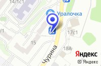 Схема проезда до компании МАГАЗИН КОРАБЛИК в Новоуральске