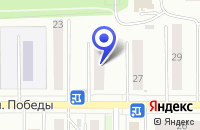 Схема проезда до компании МАГАЗИН ПАРУС (ВИННЫЙ ОТДЕЛ) в Миассе